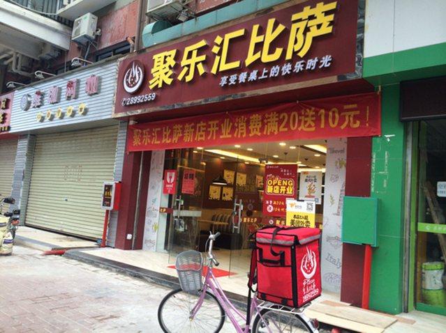 百视通眼镜(390江汉北路店)