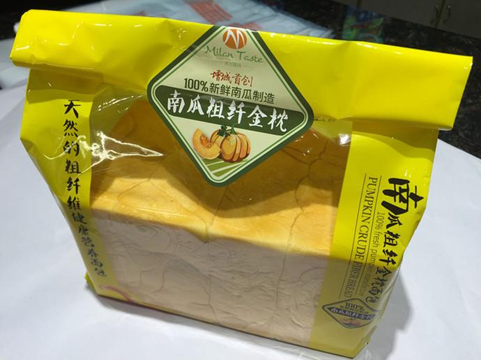 米兰提诗(荔城大道店)