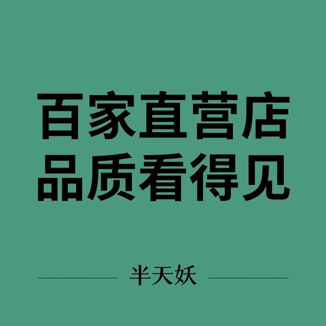 半天妖青花椒烤鱼