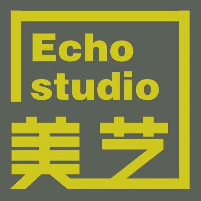 Echo美艺工作室
