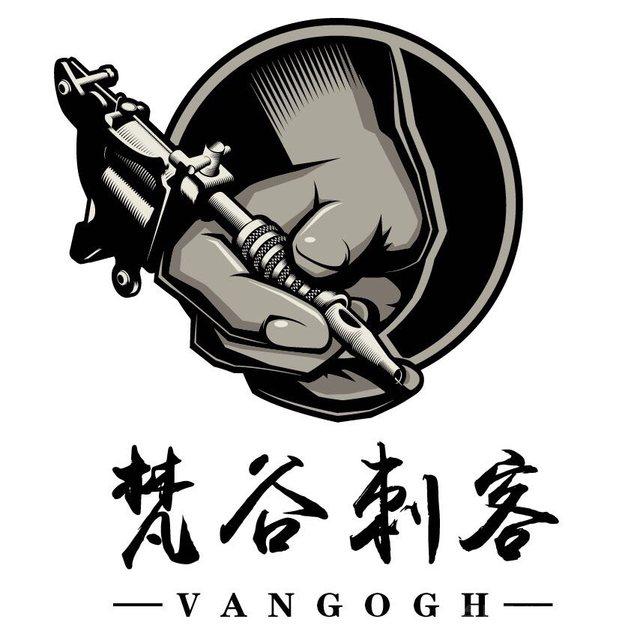 梵谷刺客纹身工作室(西溪里店)