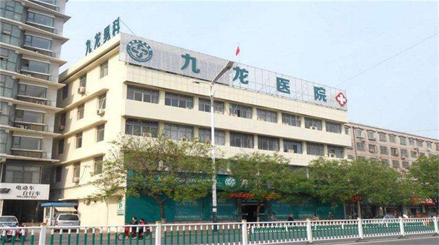 浏阳九龙医院