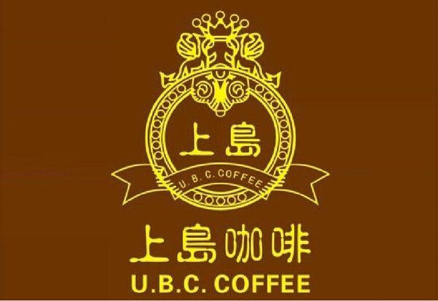 上岛咖啡(农工商店)