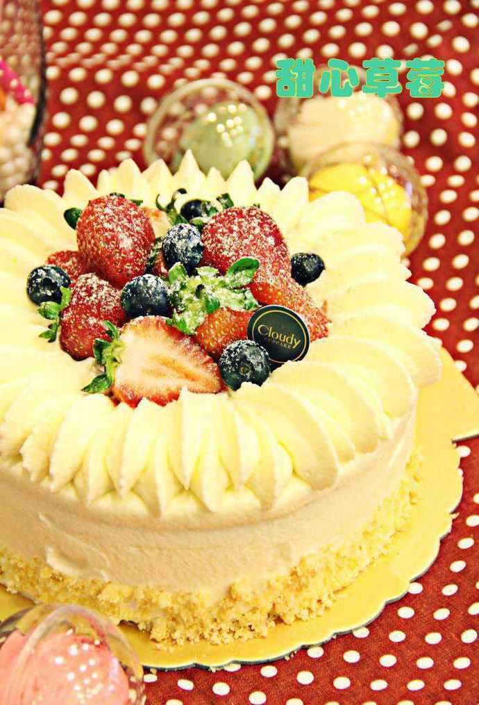 克劳蒂杯子蛋糕(茂业新天地店)