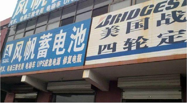 顶信培训(齐鲁大道店)