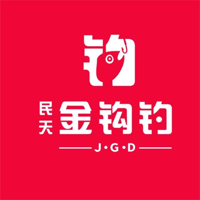 民天金钩钓烤鱼(天通苑店)