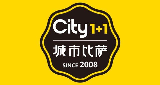 City 1+1 城市比萨(北方市场店)