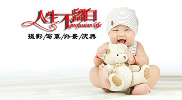 人生不留白儿童摄影(江头SM店)