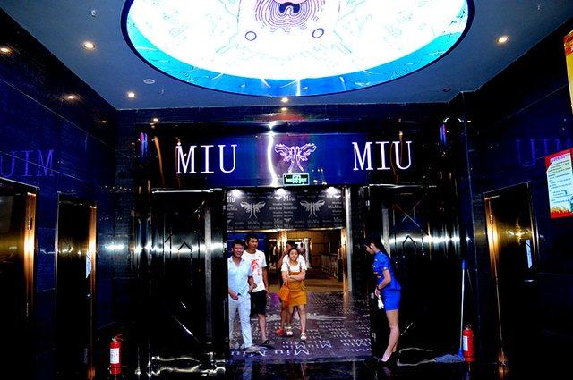 MIUMIU KTV(城中城店)