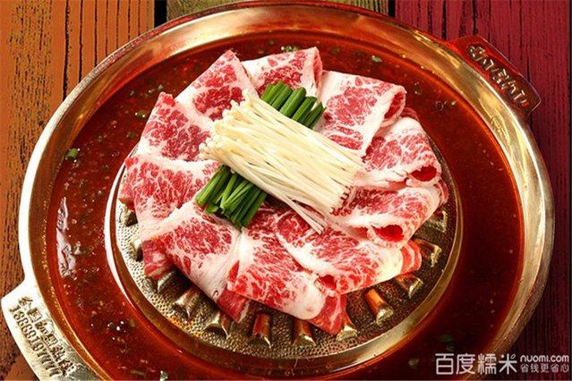 小猪小牛现代烤肉主题餐厅(大悦城店)