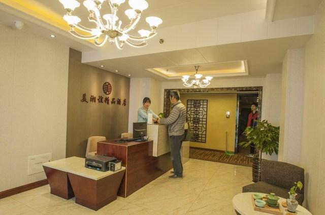 美湘谊酒店
