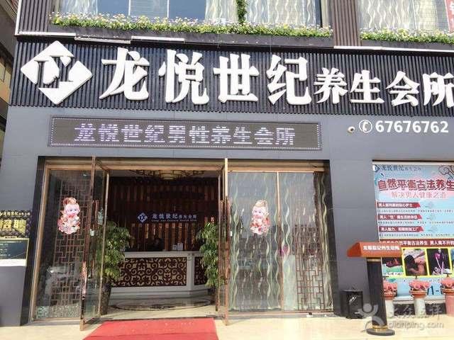 袁老幺串火锅(万松园店)