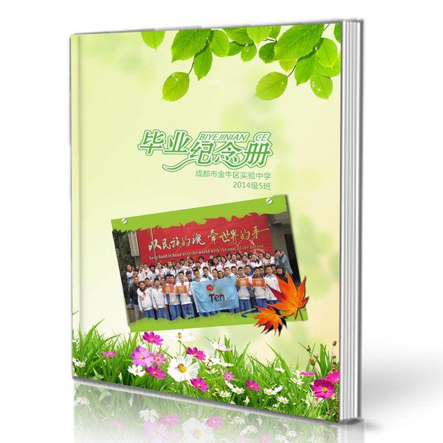 中宽纪念册设计制作中心