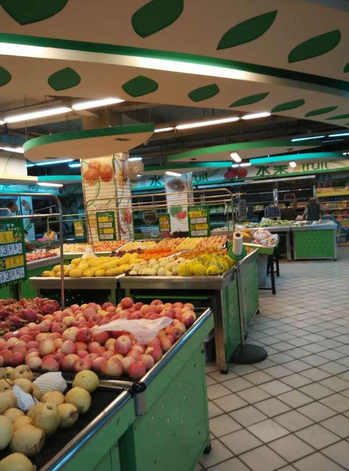 惠联超市(北桥店)