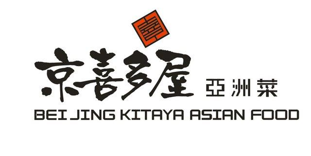 京喜多屋亚洲菜(新侨饭店)
