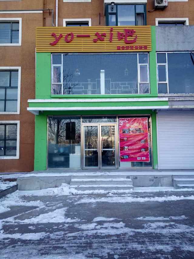 DN舞蹈工作室(街道口店)