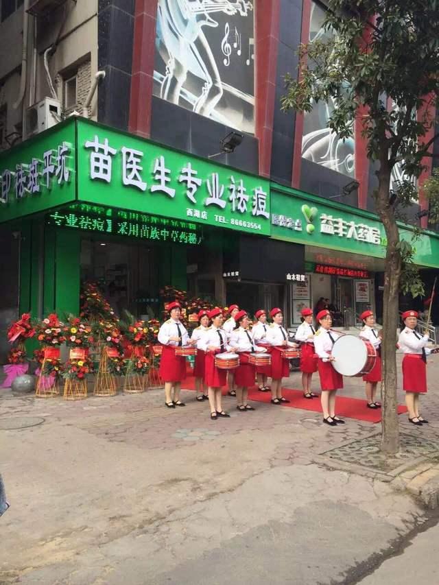 苗医生专业祛痘(西湖店)