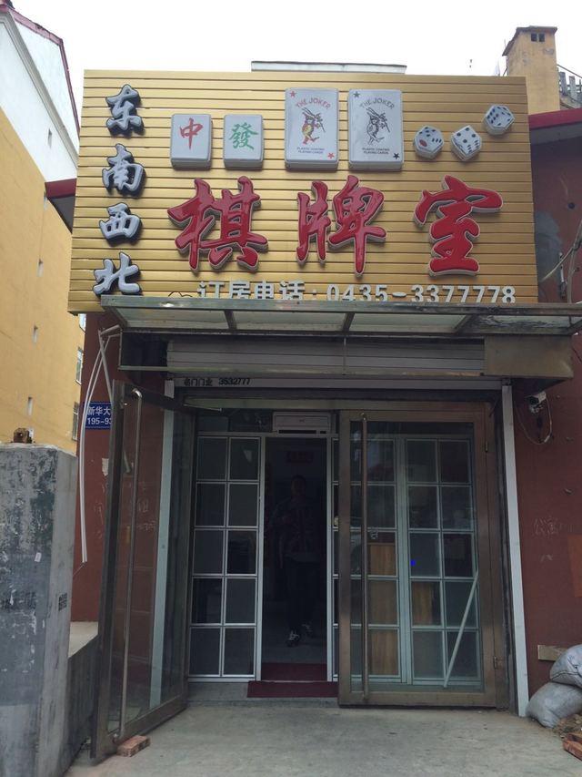 叶上花(江汉区店)
