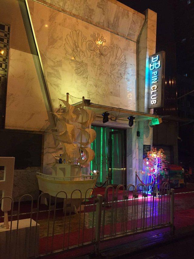 品酒吧(街道口店)