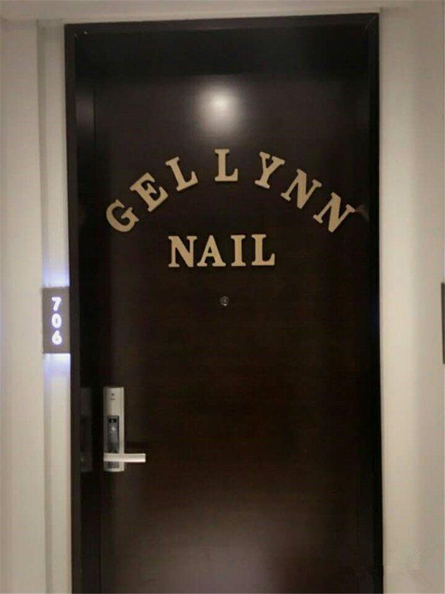 Gellynn Nail美甲工作室