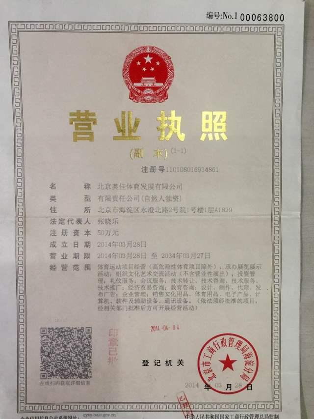 益富学游泳培训中心(天坛店)