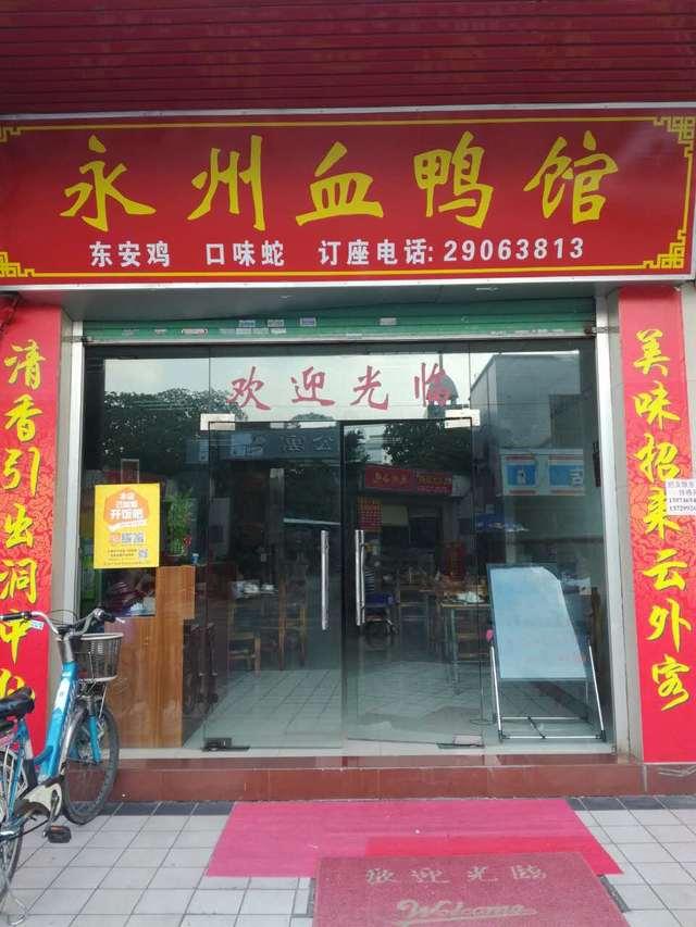 百视通眼镜超市(322清溪路店)