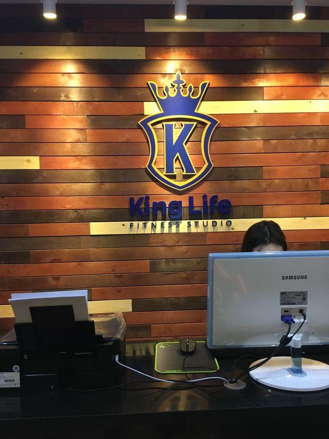 KingLife私教健身工作室(长楹天街店)