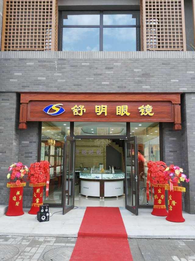 博缘瑜伽(会展店)