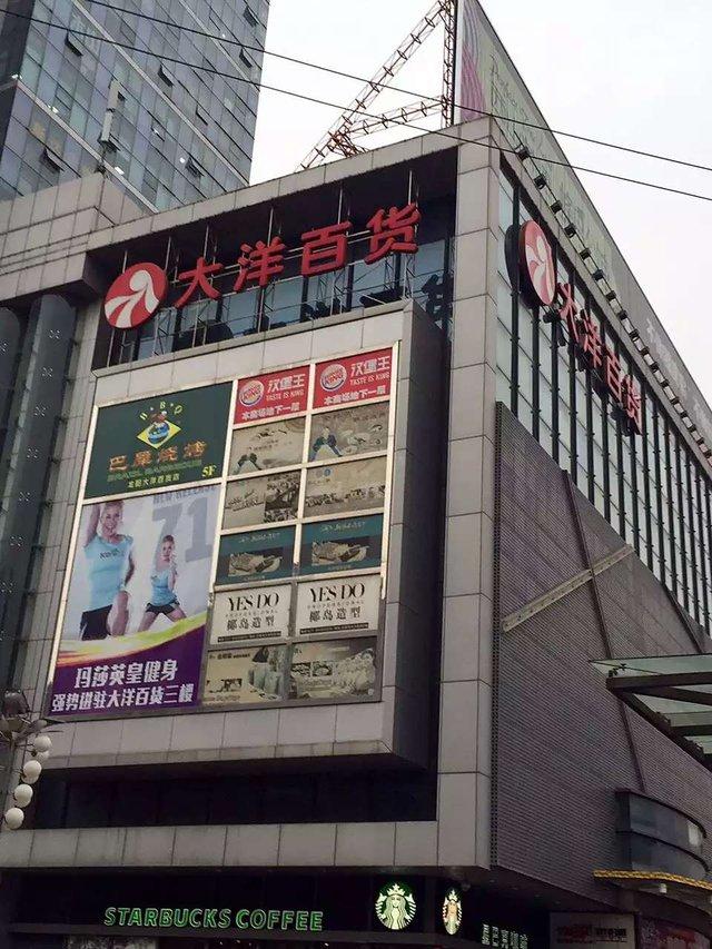 巴犀烧烤(大洋百货龙阳店)