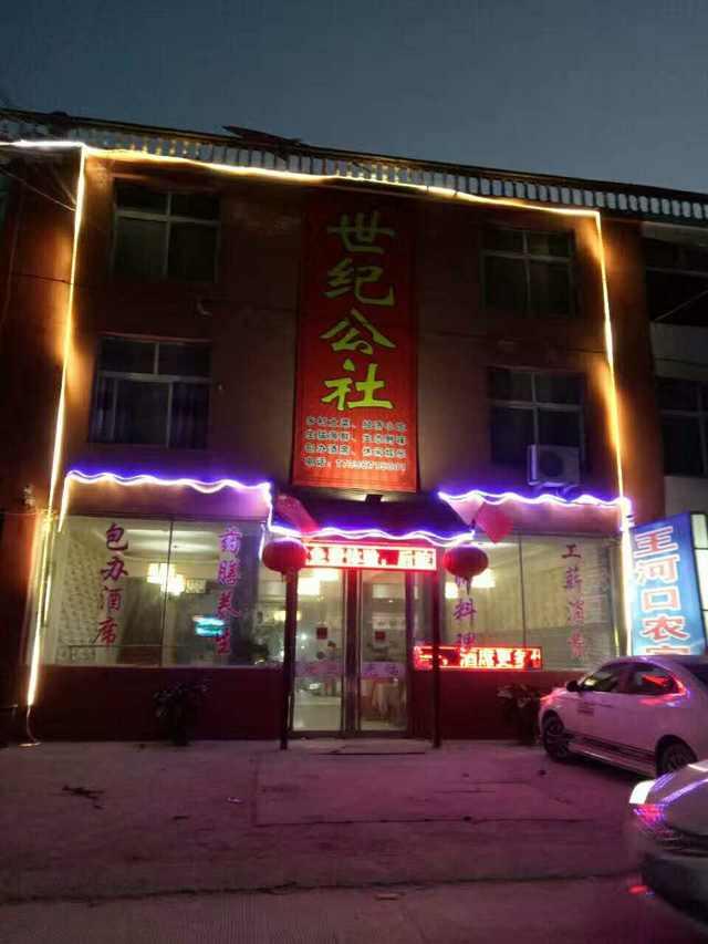 车享家汽车养护中心(长沙金甲冲路店)
