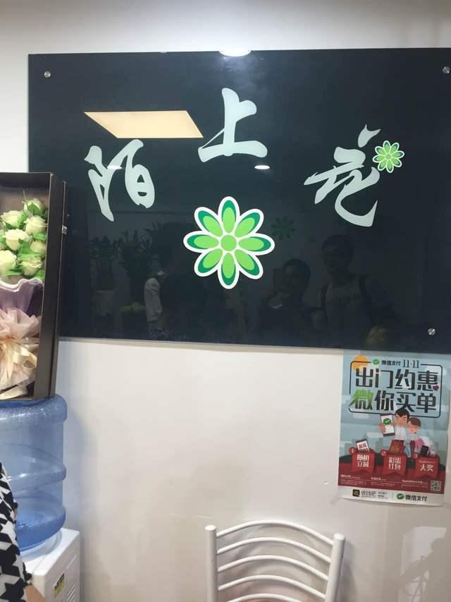 拾光网咖(江东店)