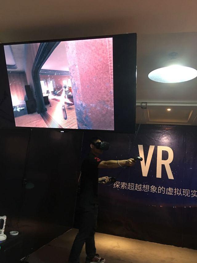幻游VR虚拟现实体验店