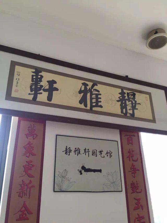 林氏静雅轩琴筝馆(华侨阁分店)
