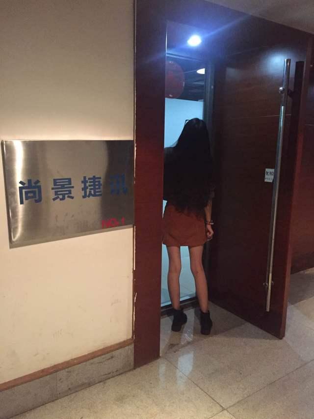 尚景捷讯(高安第四店)