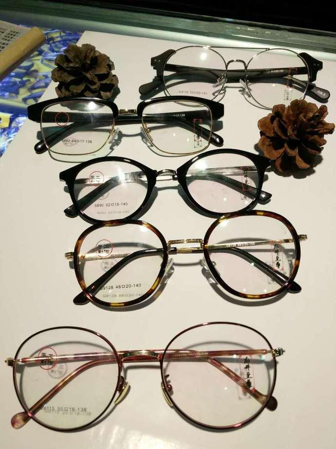 华光眼镜(新建南路店)