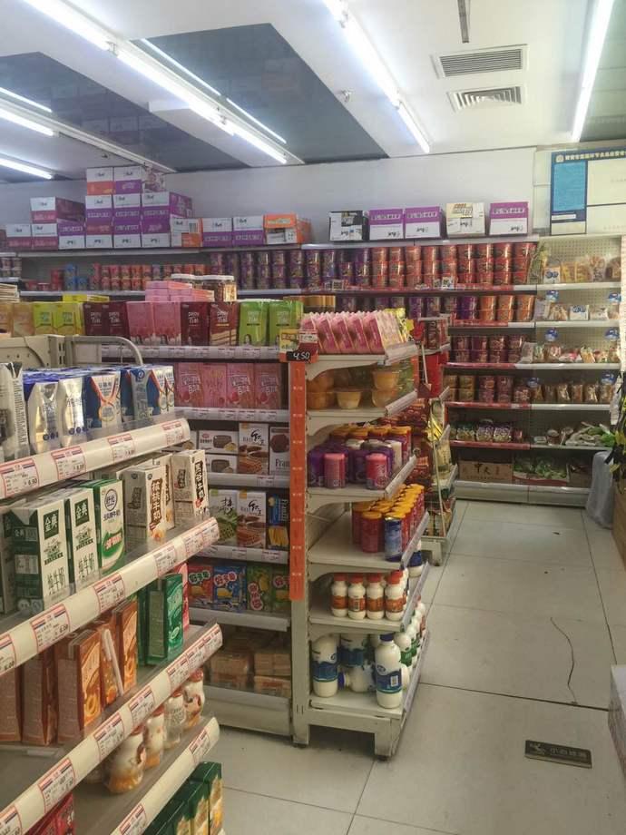 大洋超市(南大街店)