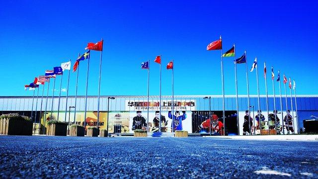 华星国际冰上运动中心(阜石路店)