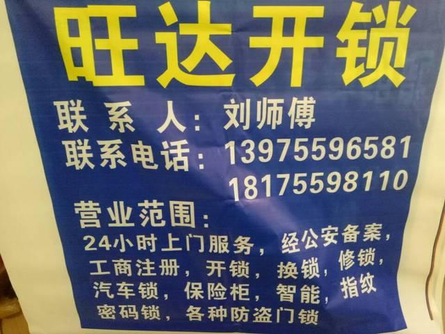 陕西天福搬家公司(二环店)