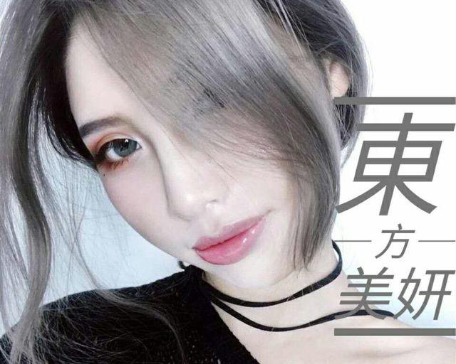 东方美妍美发沙龙(回龙观店)
