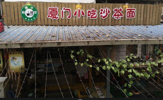 乌泱钓品(海湾公园店)