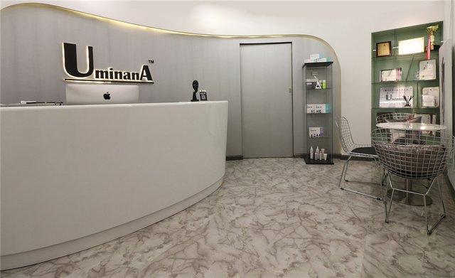 UminanA皮肤管理中心