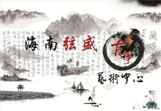 海南弦盛古筝艺术中心