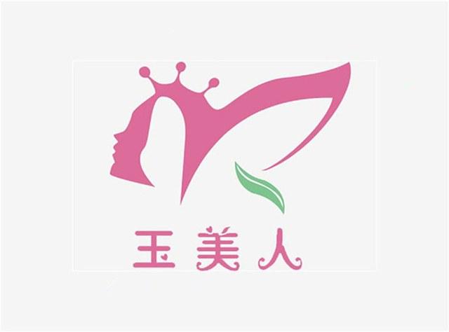 玉美人专业减肥(广渠门店)