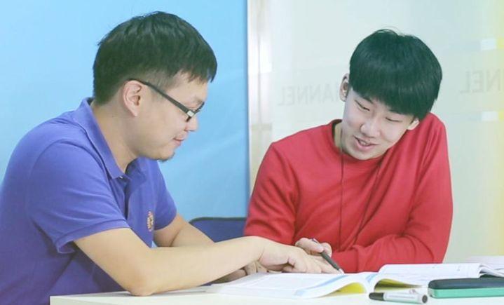 武汉新航道学校