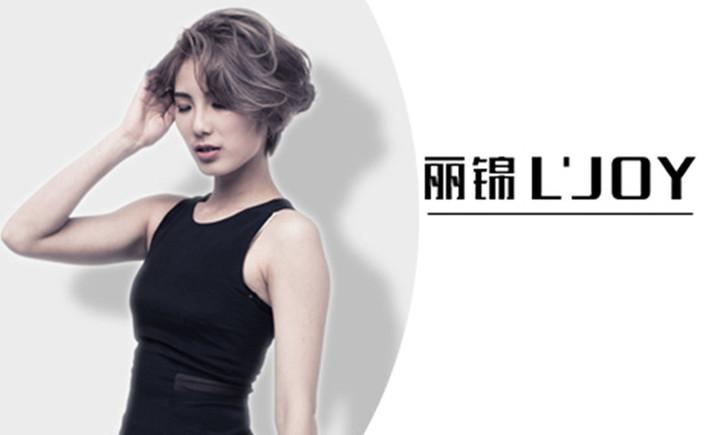 丽锦 - 大图
