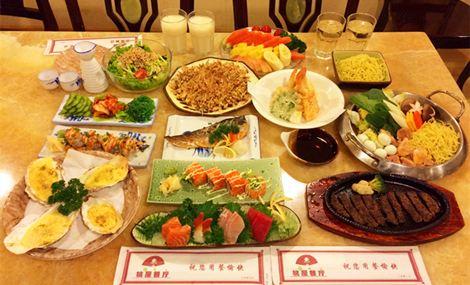 梅子日本料理(创新大厦店)
