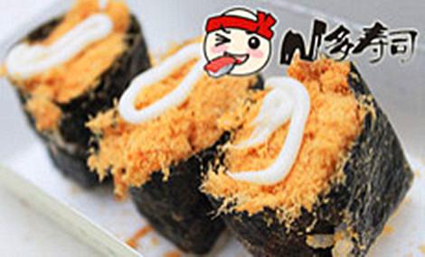 n多寿司(繁花店)
