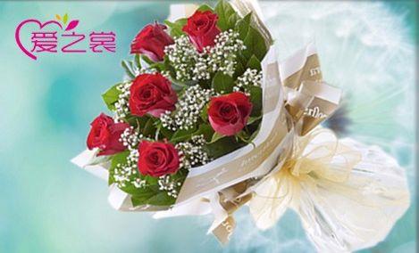 爱之裳鲜花 - 大图