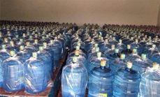 一回甘香山时节桶装水10桶