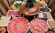 铜锅涮肉100元代金券
